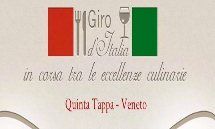 Giro d'Italia - Monday July 1st, 2013